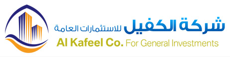 al kafeel company for general investments and development